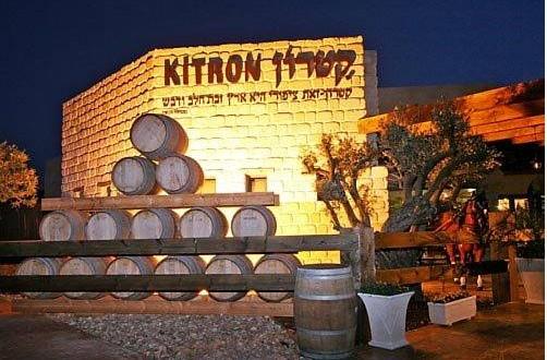 Kitron Hoshaya Boutique Hotel
