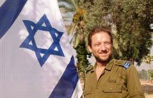 Volunteering to the IDF from all across the world