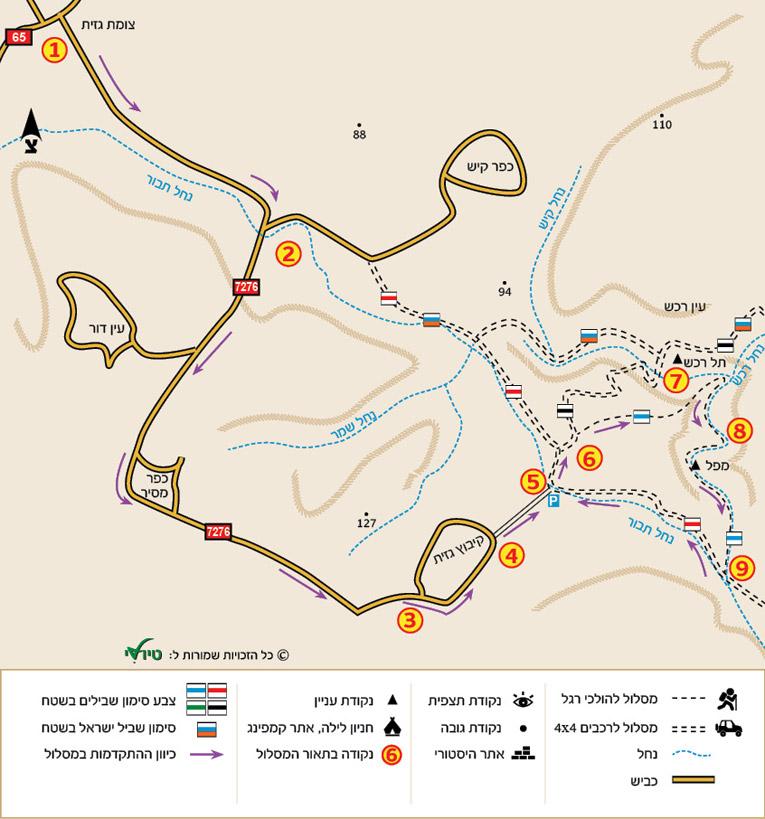 Nachal Tavor Map