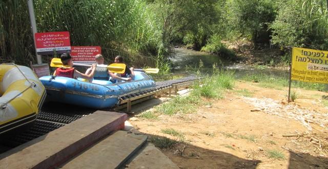 Maayan Hagoshrim Kayaks