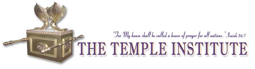 Sneak Peek: The New Temple Institute Visitor Center in Jerusalem