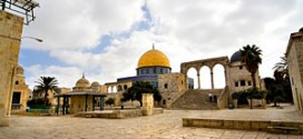 10 Day Muslim Tour of Palestine and Israel