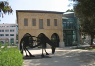 The Negev Museum of Art