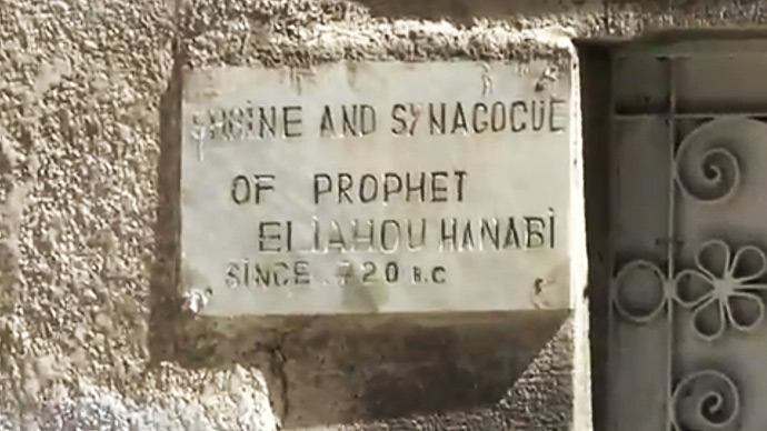 Jobar Synagogue in Damascus