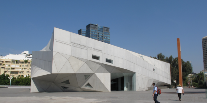 9 Best Museums of Tel Aviv