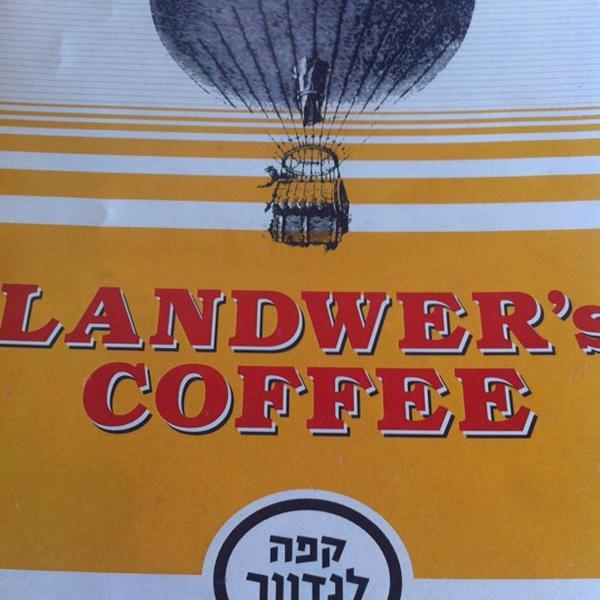 Landwer Cafe Heichal Hatarbut