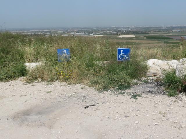 Tel Gezer