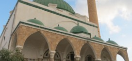 Al-Jazzar Mosque, Acre