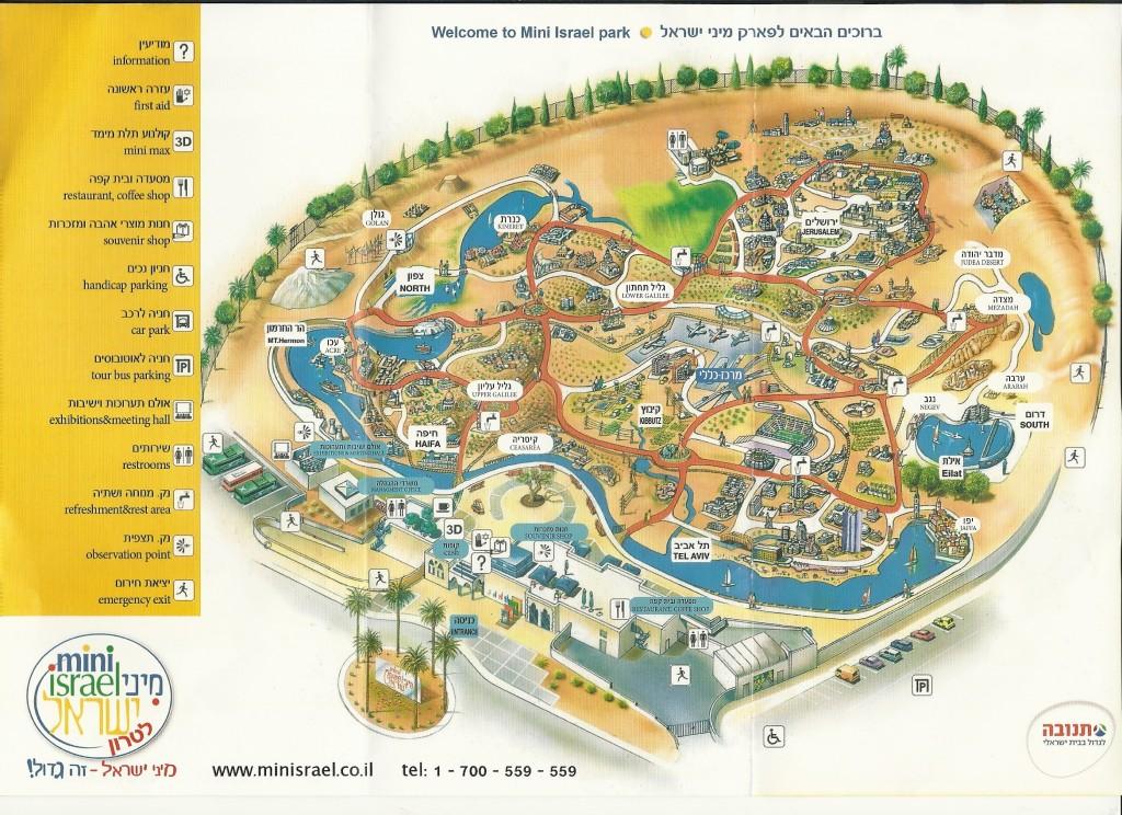 Mini Israel Park