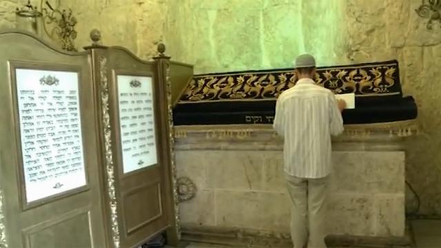 Le tombeau du Roi David et le Machiah
