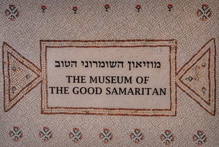 The Good Samaritan Museum