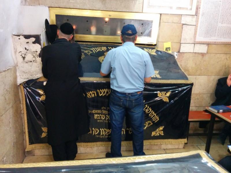 Grave of Rabbi Shimon Bar Yochai