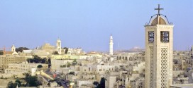 Bethlehem Palestine Tourism