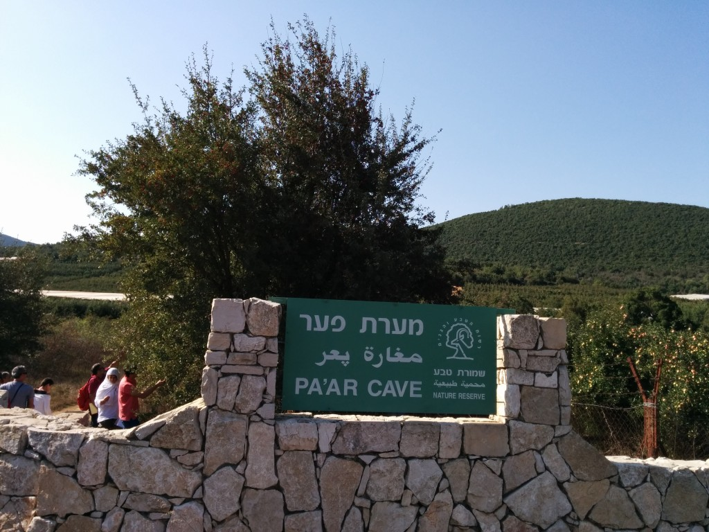 Pa'ar Cave