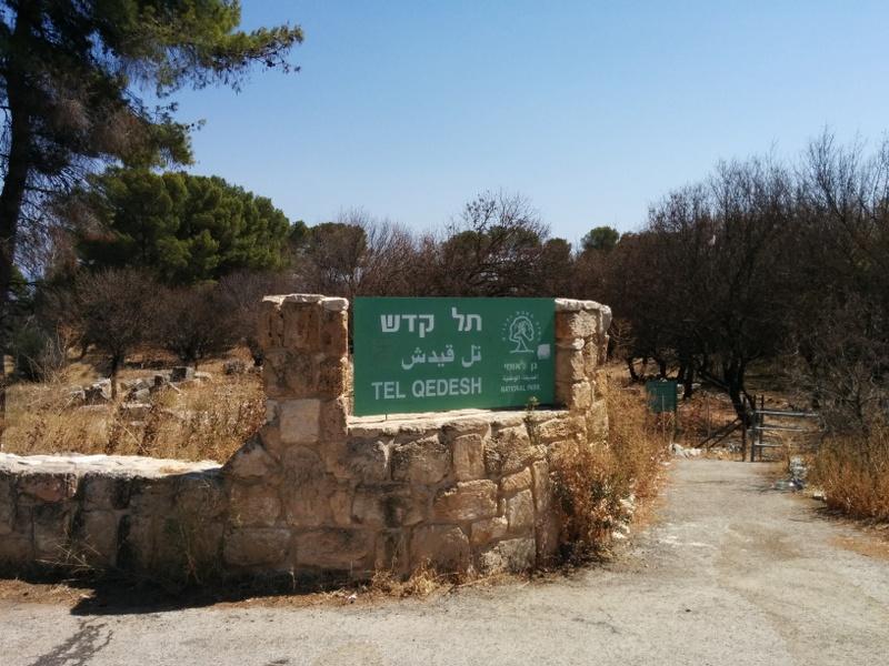 Tel Kedesh