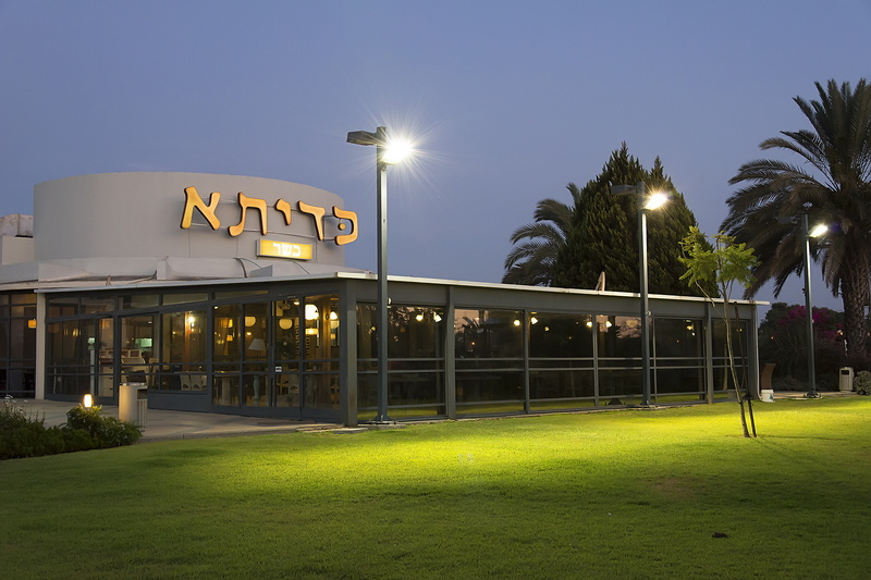 Kadita Restaurant