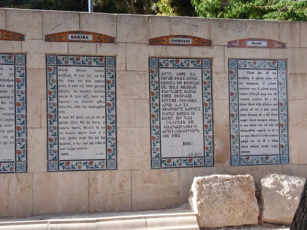 The Lord's Prayer appears in 62 different languages at the Church of the Pater Noster