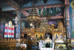 Sheperds Field Greek Orthodox Church