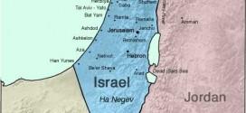 Free PDF Maps of Israel