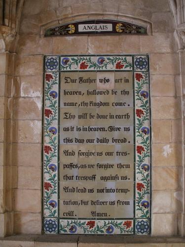 Pater Noster Church Jerusalem