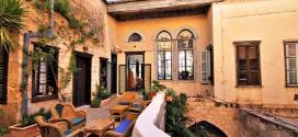 Fauzi Azar Inn Hostel – Nazareth