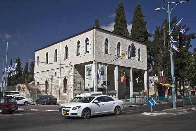 Ramla Museum