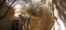 Havarim Cistern in the Negev