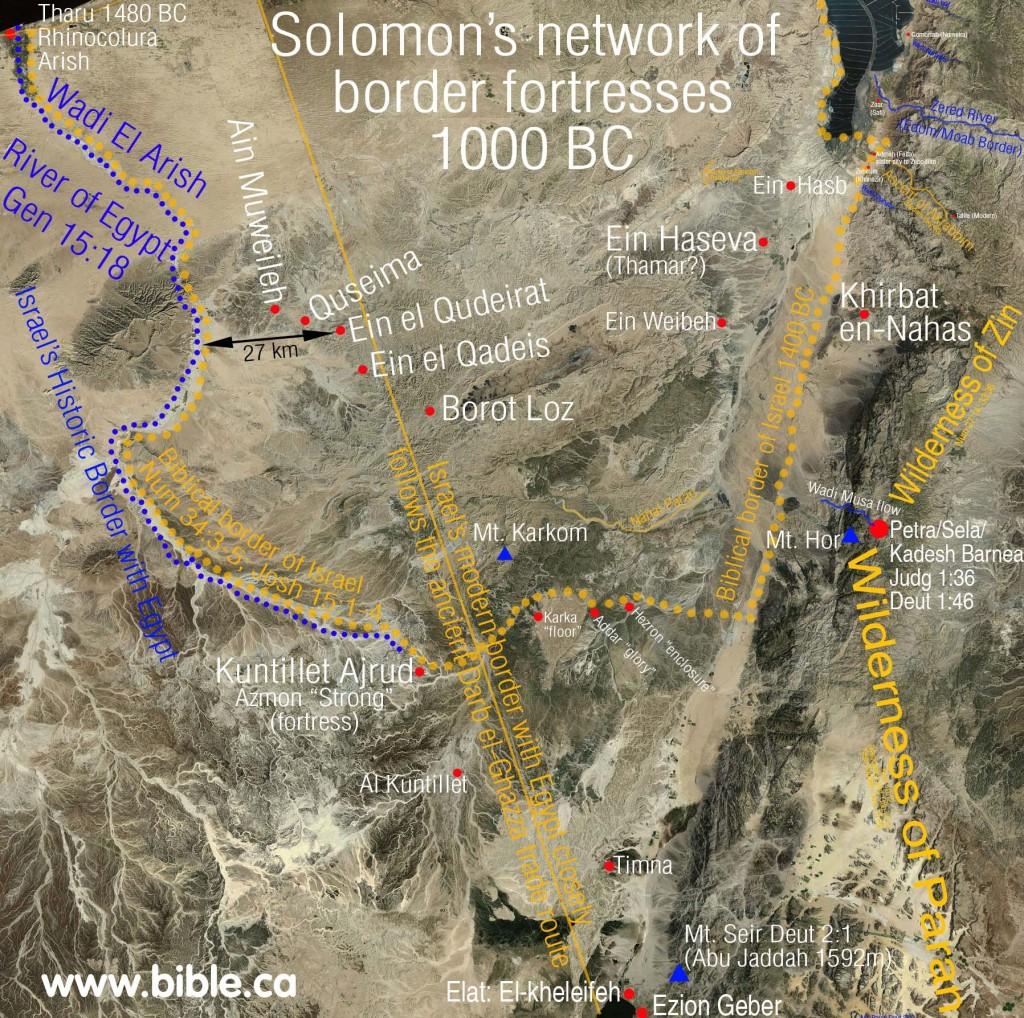 bible-archeology-exodus-kadesh-barnea-negev-border-fortress-network