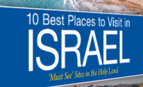 Free Ebook: 10 Best Places to Visit in Israel
