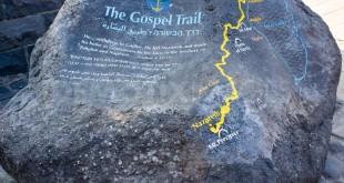 The Gospel Trail