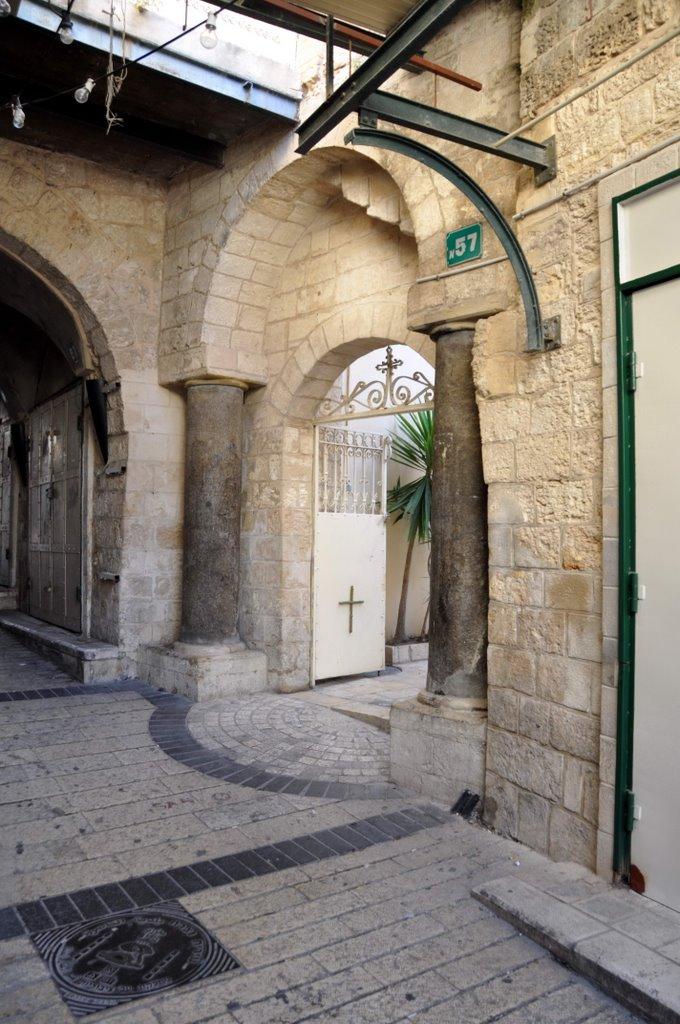 Synagogue Church