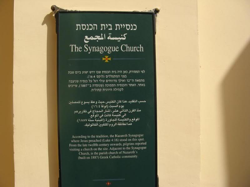 Nazareth Synagogue Church