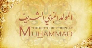 Muhammed's birthday