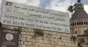 Nazareth-Islamic-Movement
