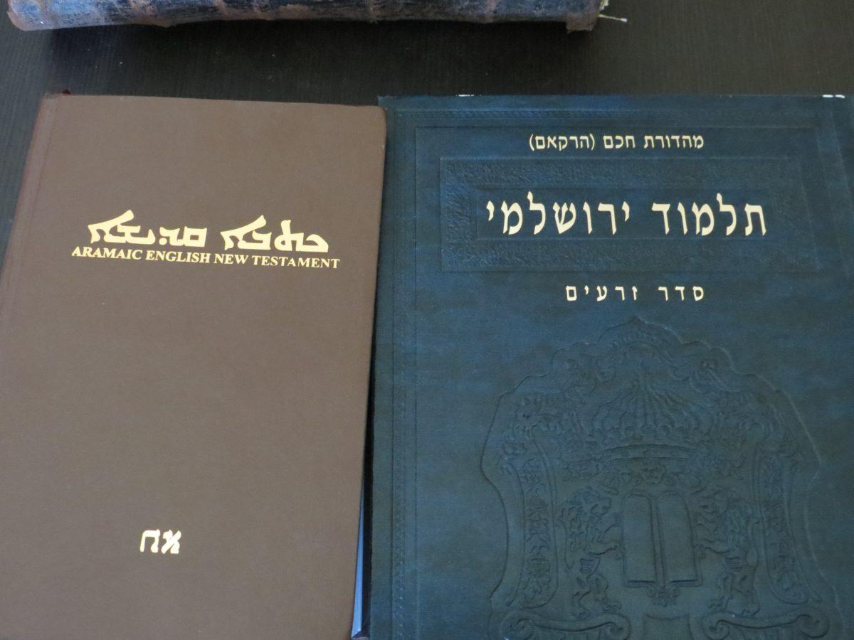 Aramaic in Israel - Israelandyou com